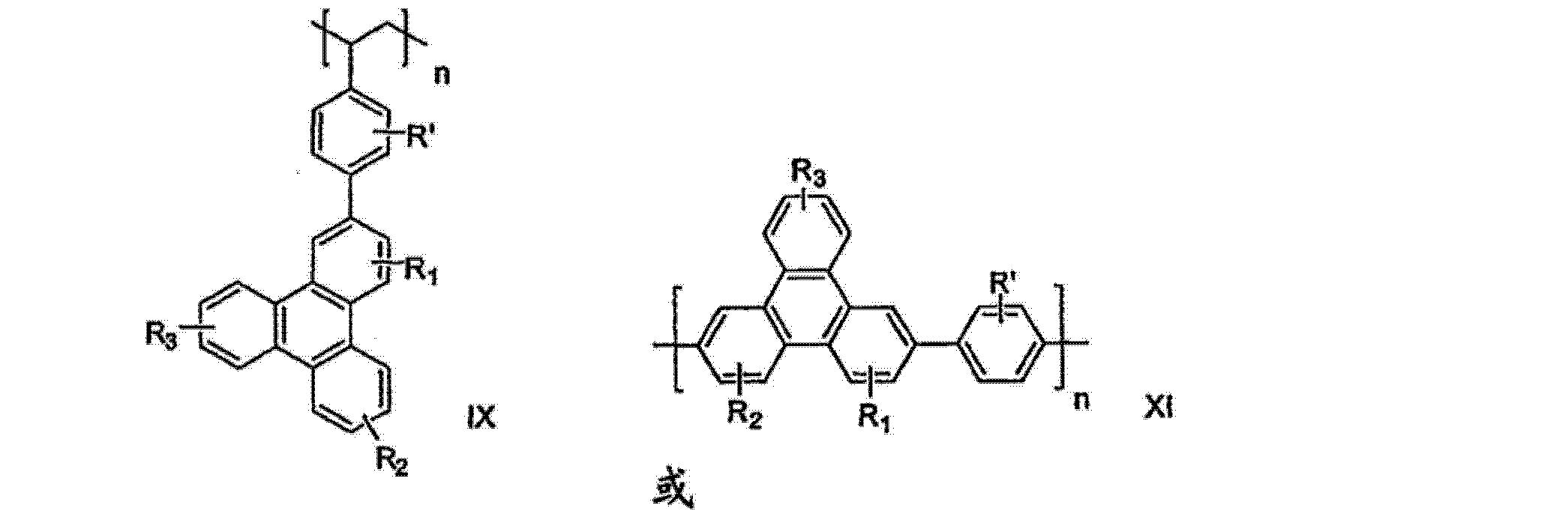 Figure CN103746080AD00251