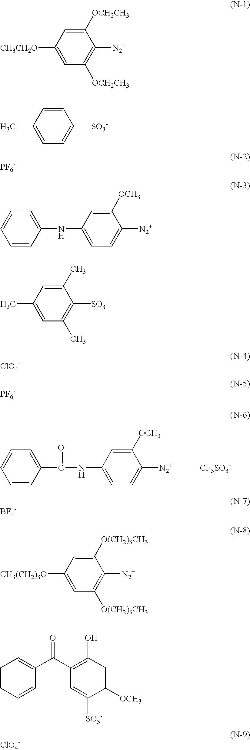 Figure US07910286-20110322-C00015