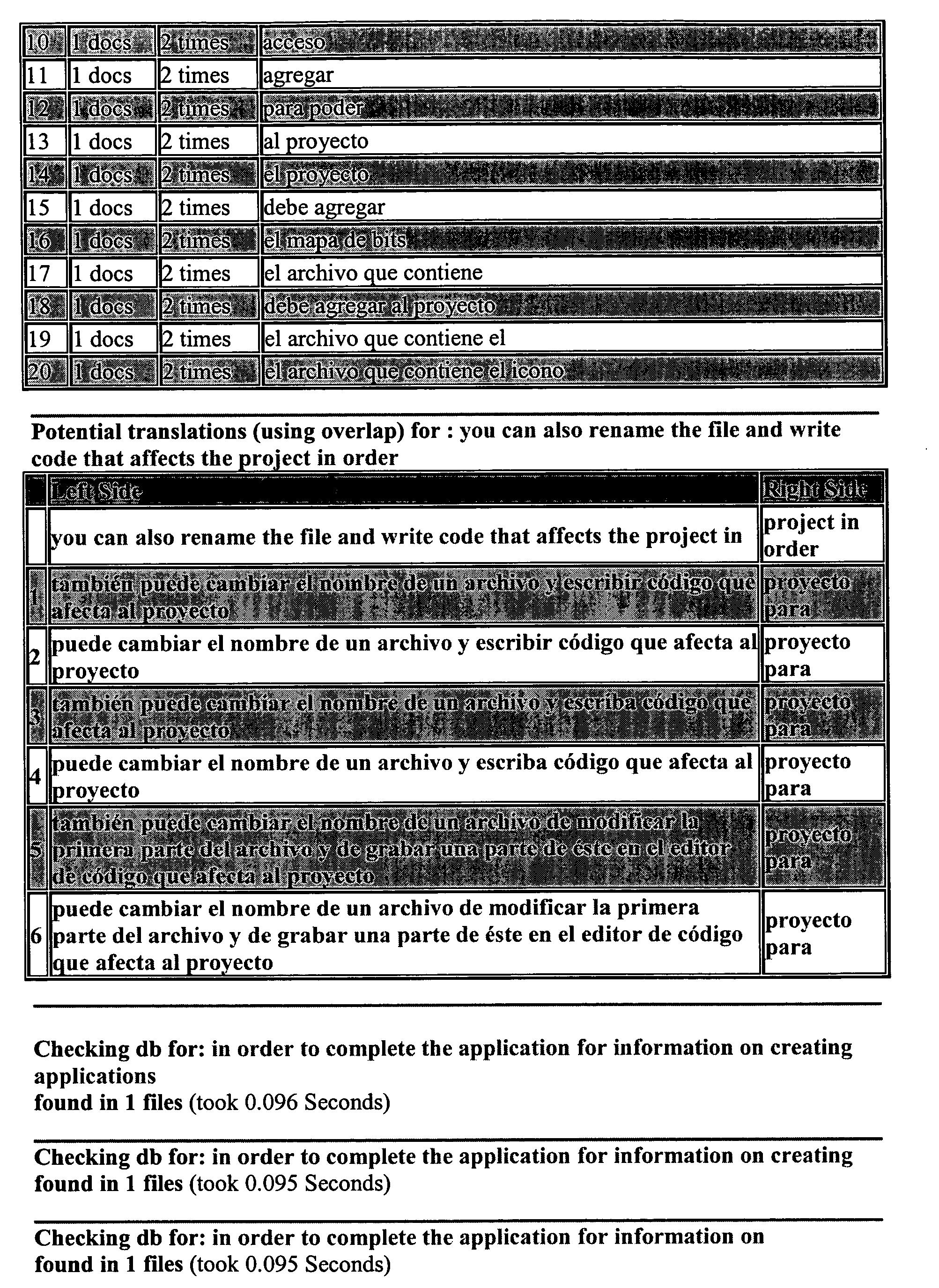 Figure US20040122656A1-20040624-P00103