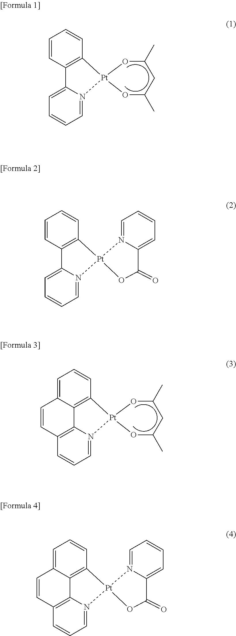 Figure US09812663-20171107-C00001