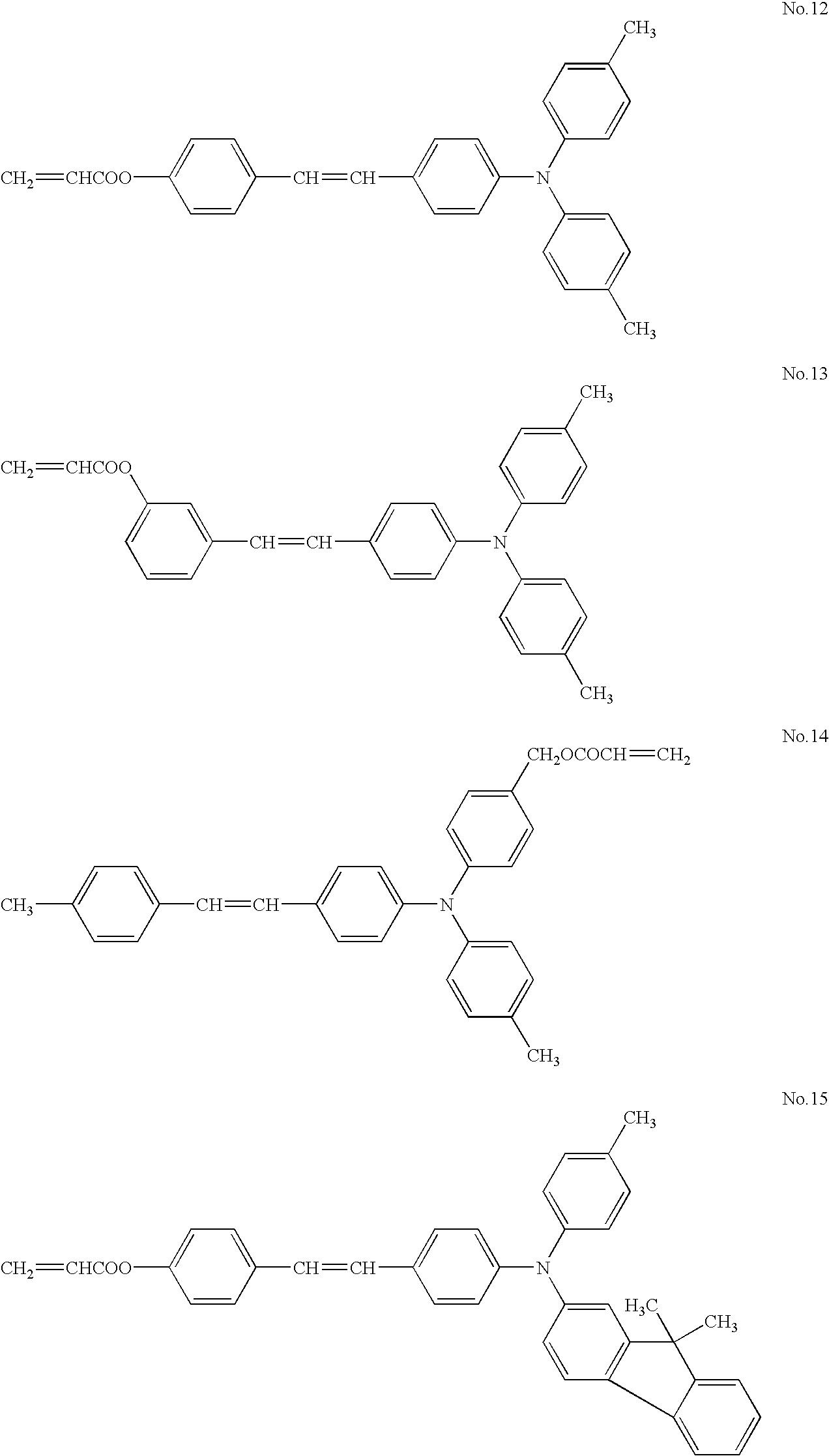 Figure US20060078809A1-20060413-C00008