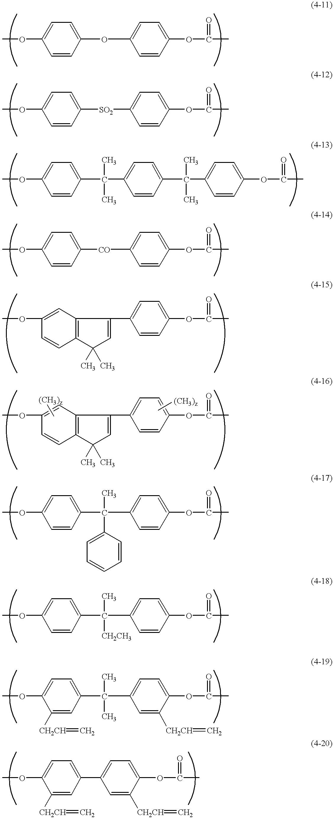 Figure US06258499-20010710-C00009
