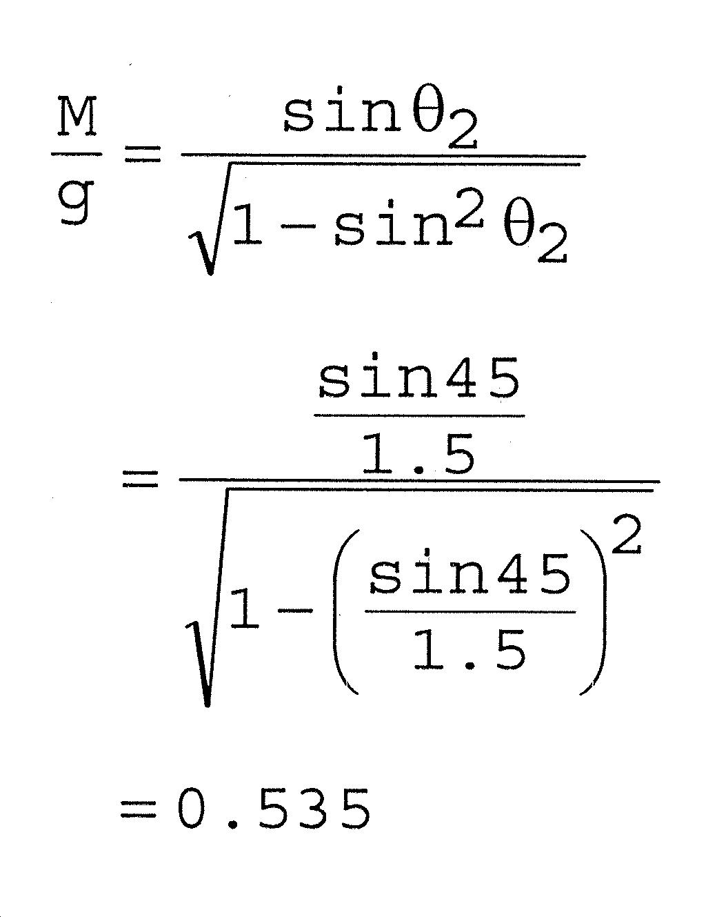 Figure 112015024674519-pat00003