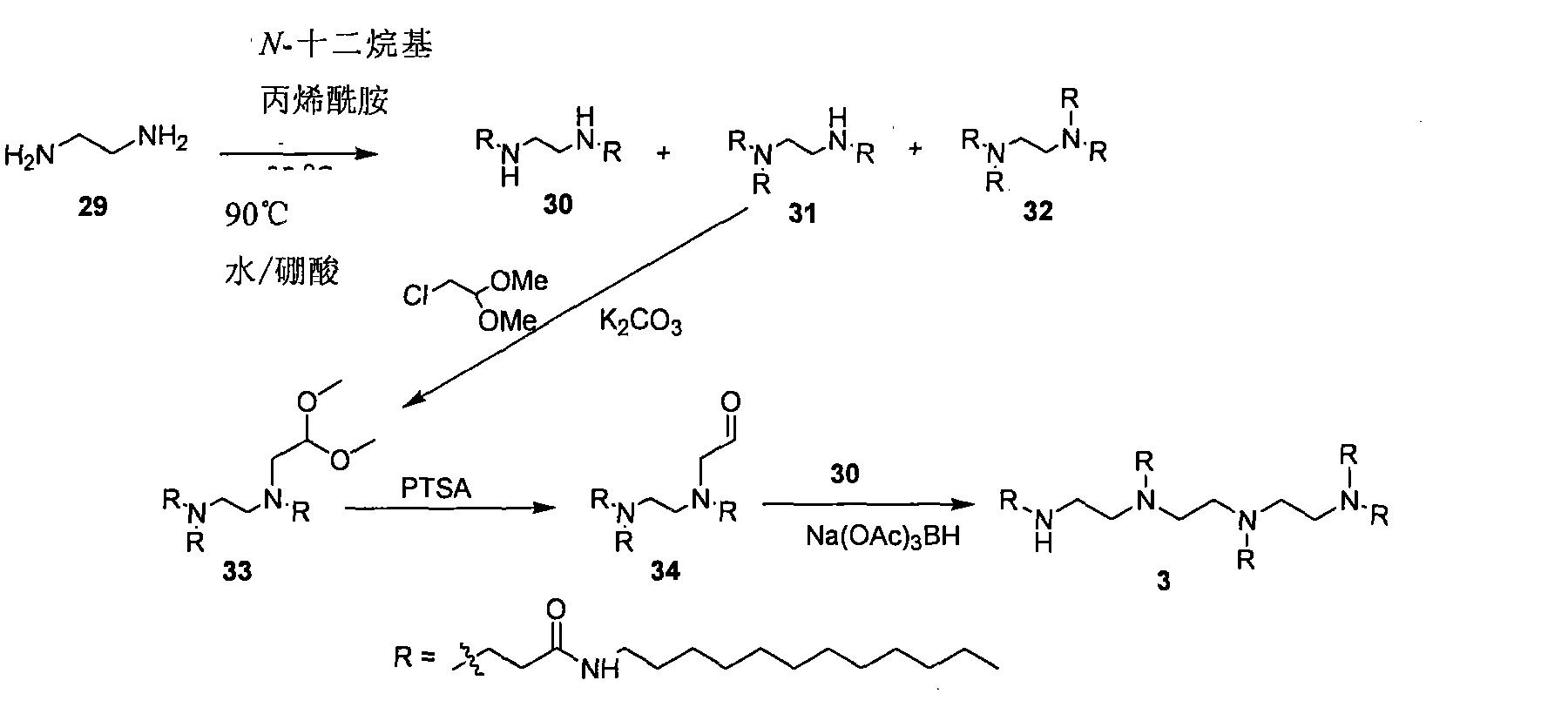 Figure CN101616677BD00771