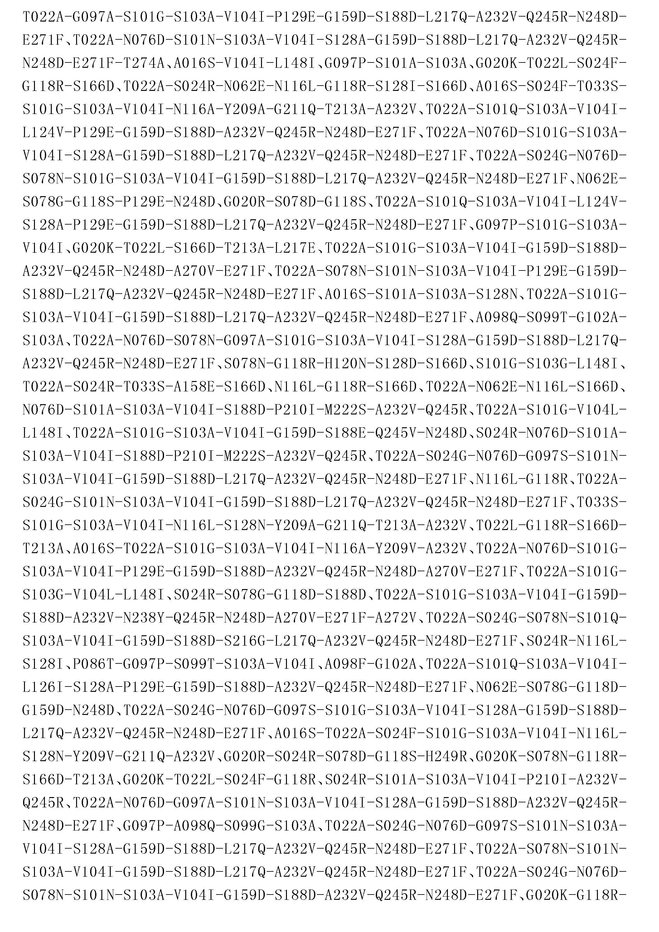 Figure CN103764823BD00601