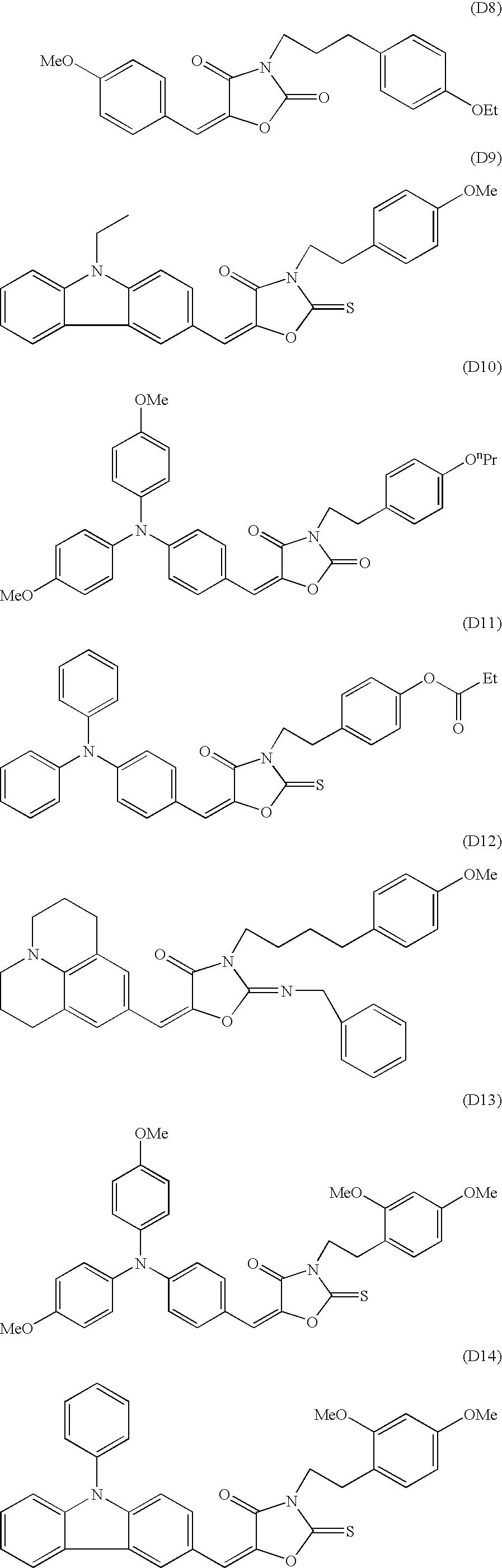 Figure US20040224257A1-20041111-C00008