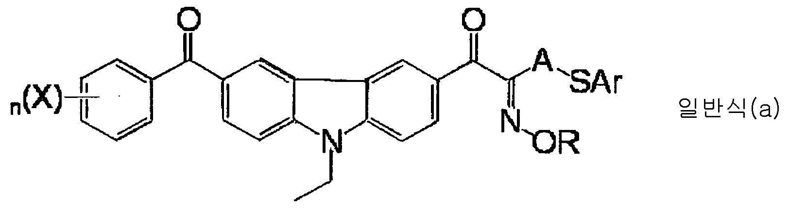 Figure 112012046241217-pct00047