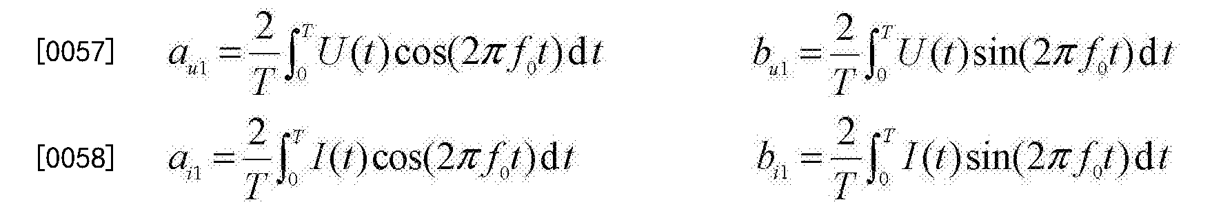 Figure CN205982509UD00072