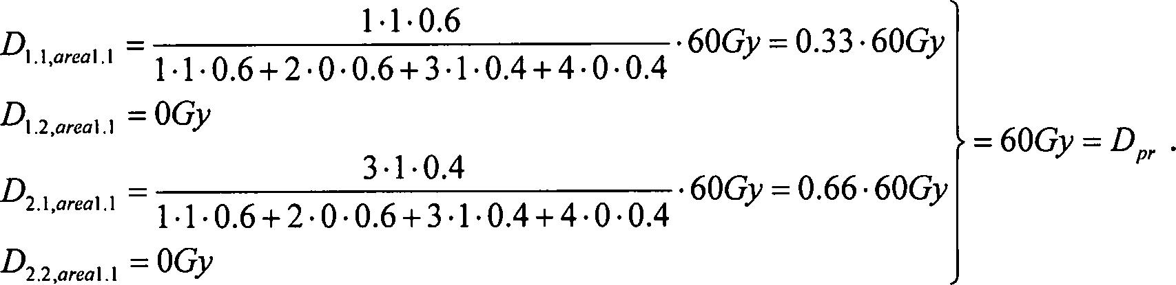 Figure DE102011086930B4_0017