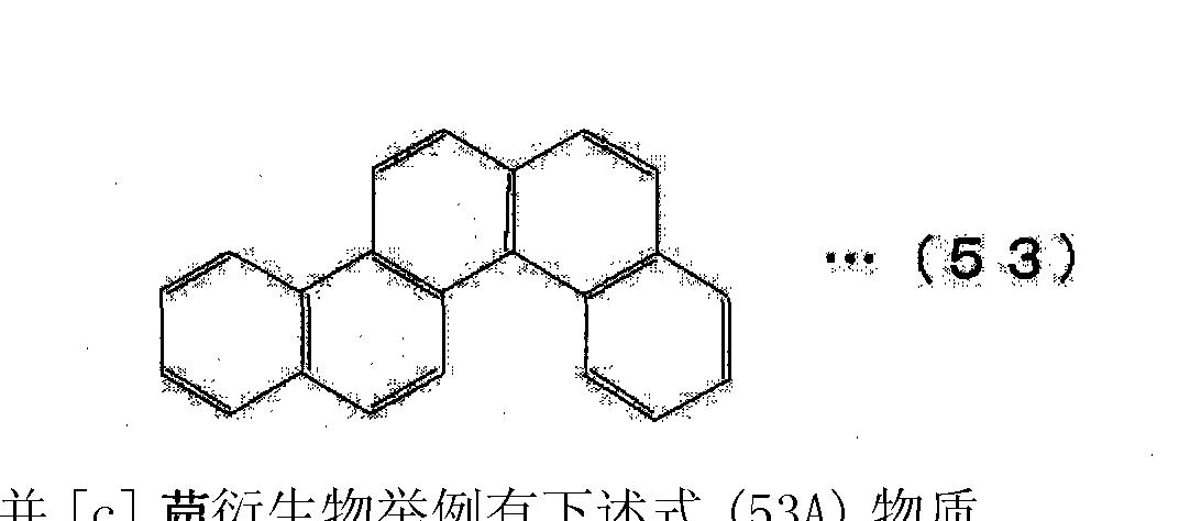 Figure CN101874316BD00302