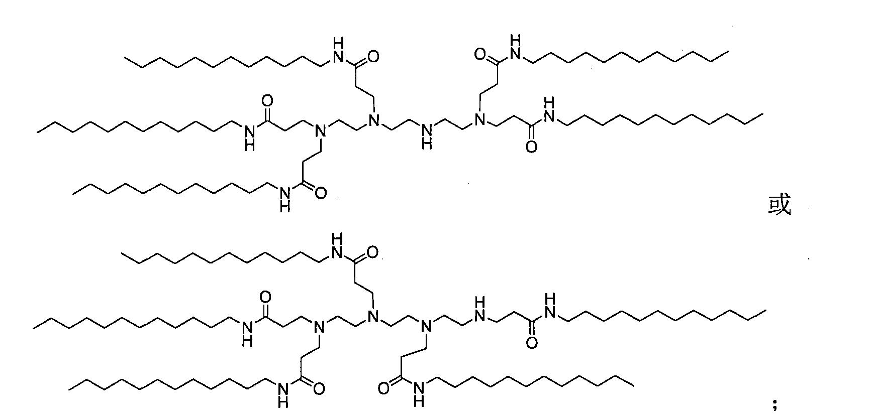 Figure CN101616677BD00253