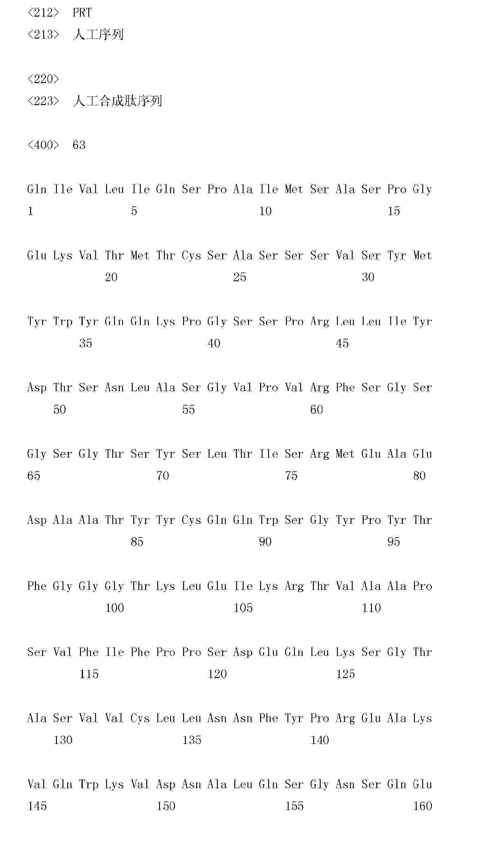 Figure CN102993304AD01461