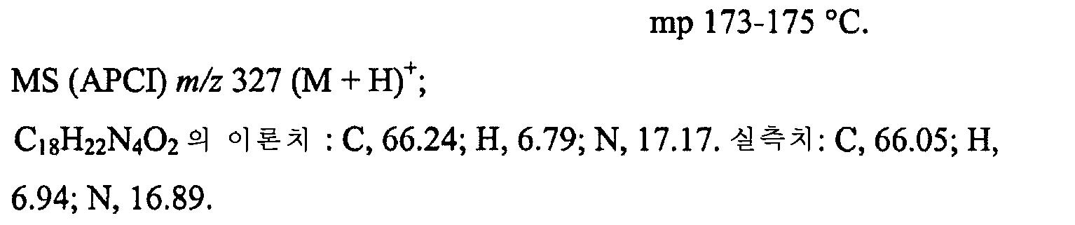 Figure 112006044743181-pct00070