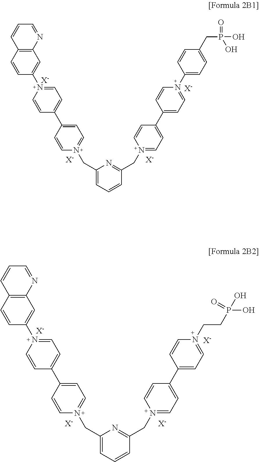 Figure US09235098-20160112-C00025