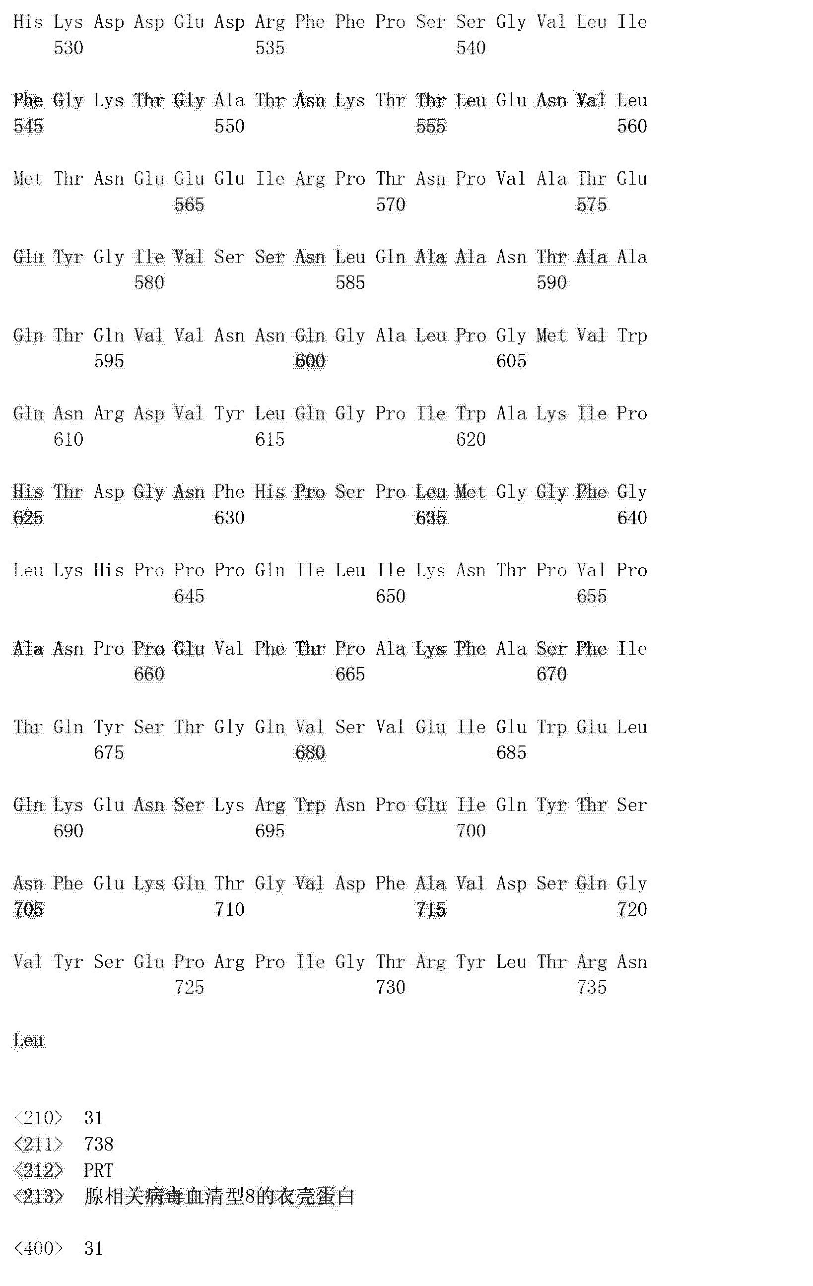 Figure CN102994549AD00881