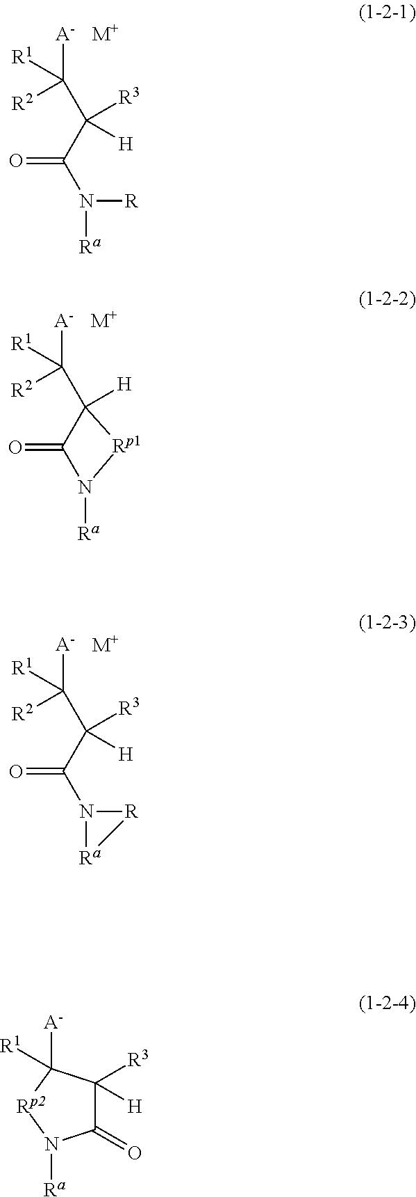 Figure US09477149-20161025-C00004