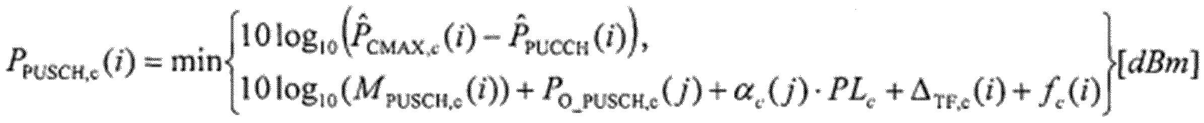 Figure PCTKR2018001032-appb-M000002