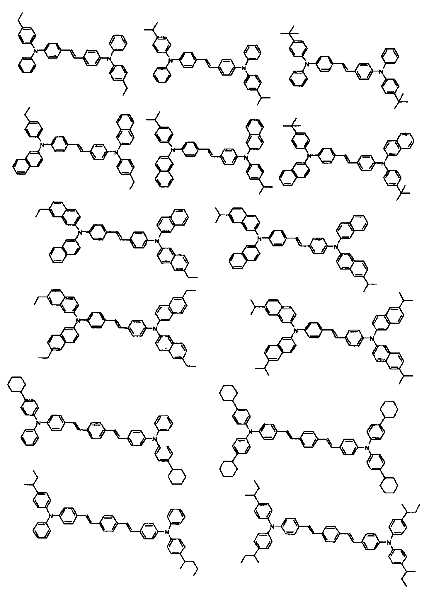Figure 112009058821366-PCT00045