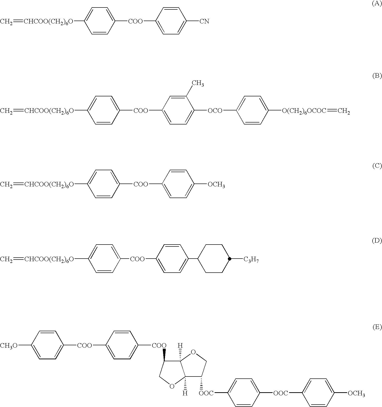 Figure US07081282-20060725-C00003
