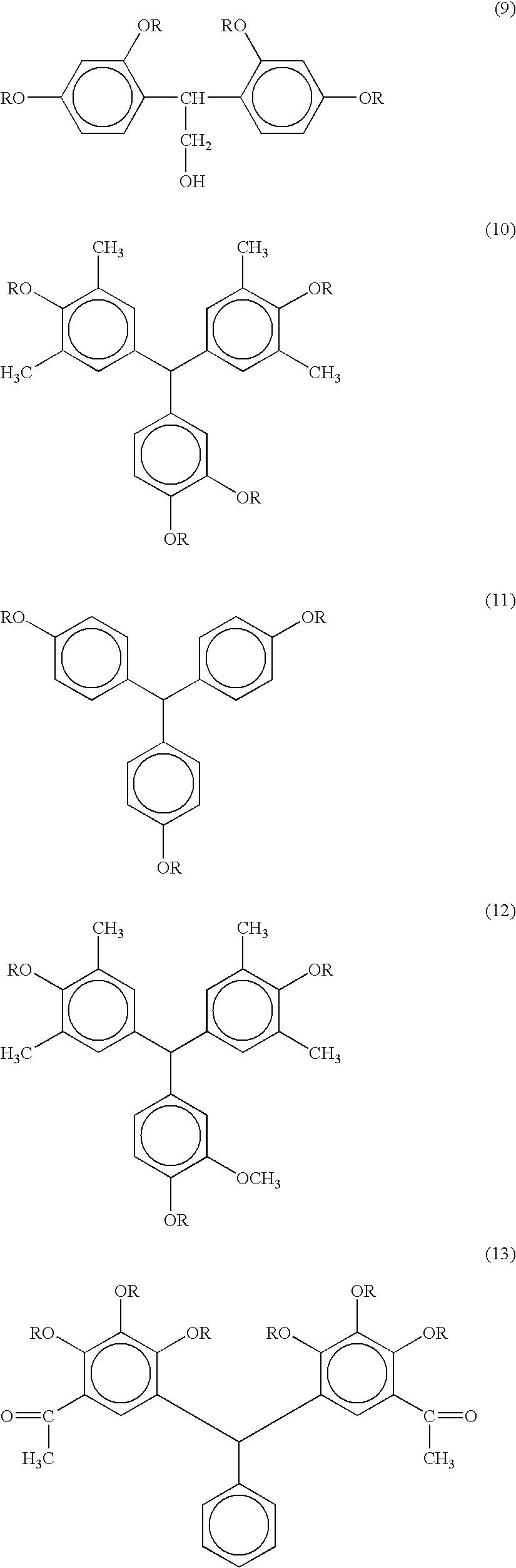 Figure US20070003871A1-20070104-C00083