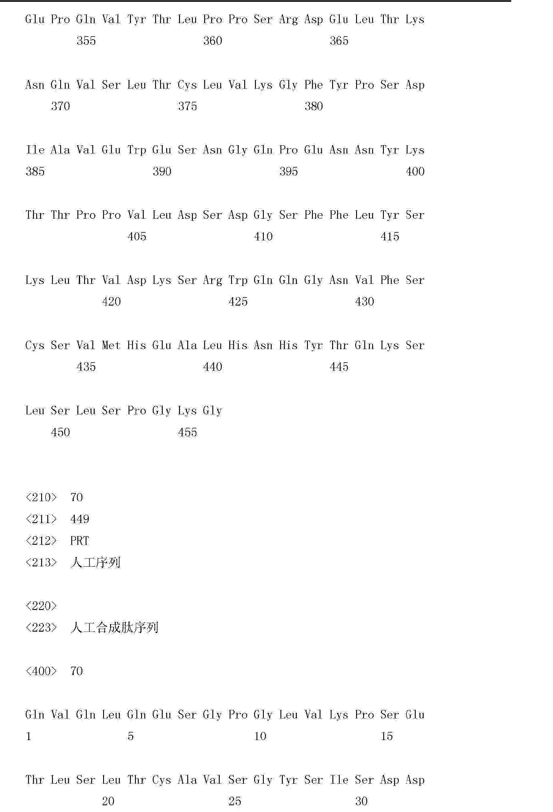 Figure CN102993304AD01591