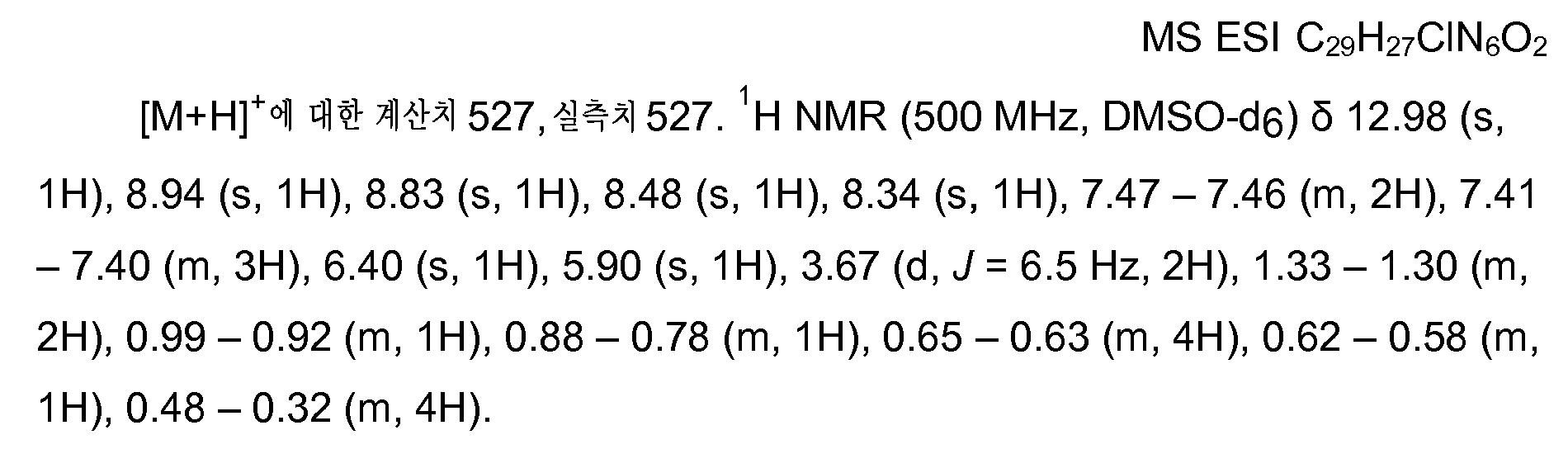 Figure pct00389