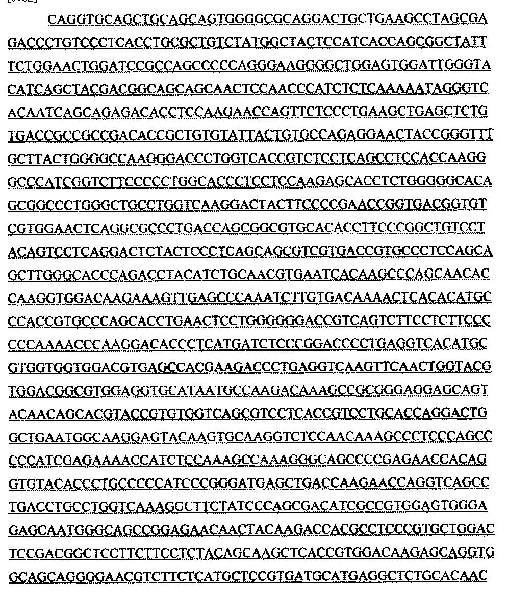 Figure CN104520444AD00251