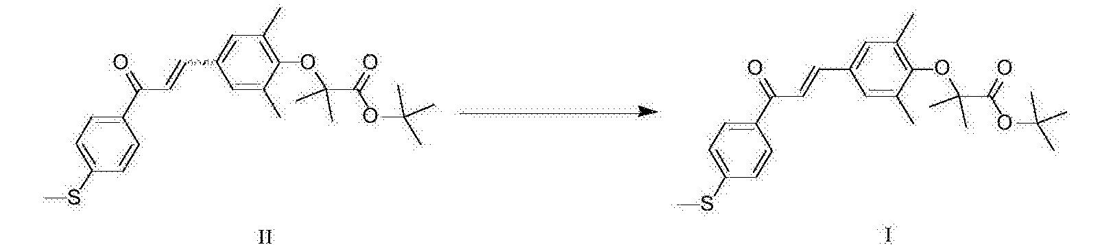 Figure CN106674069AD00101