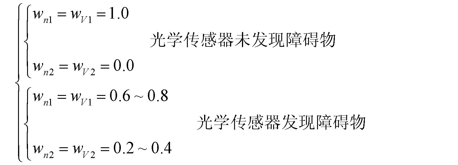 Figure CN102591358AD00171