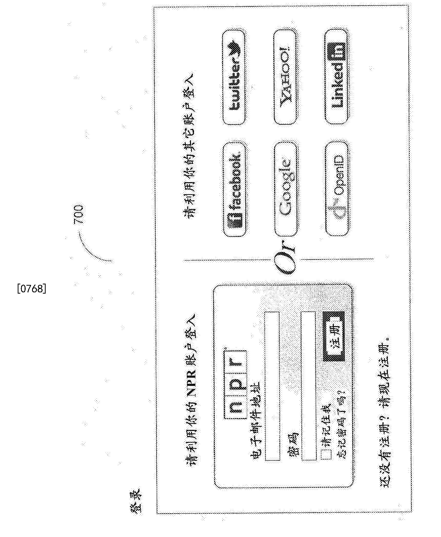 Figure CN104255007BD01311