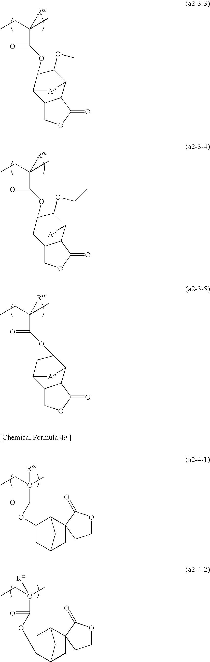 Figure US20100196821A1-20100805-C00074