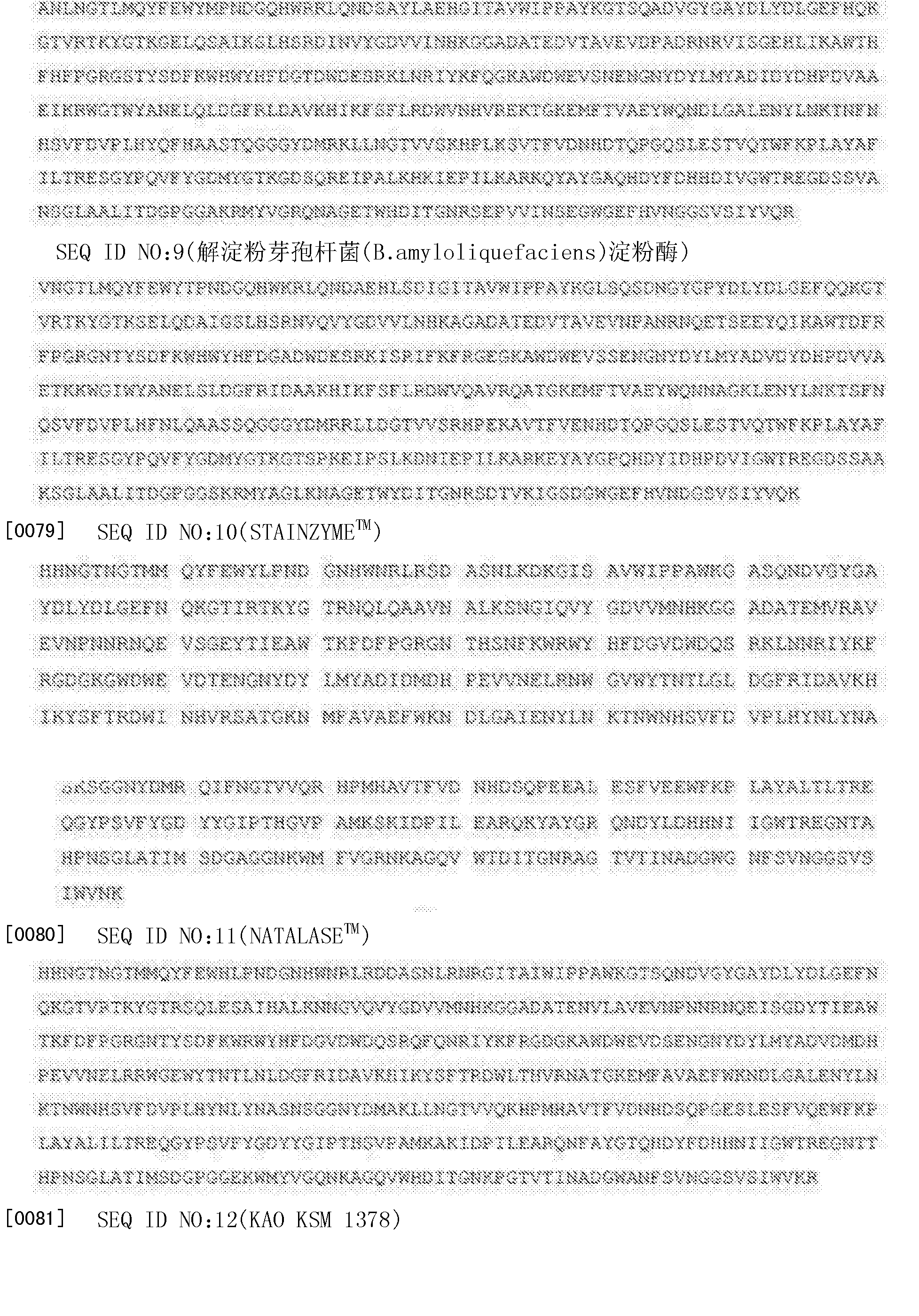 Figure CN105483099AD00131