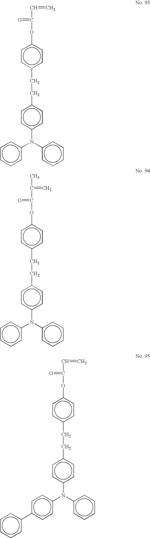 Figure US20050175911A1-20050811-C00033