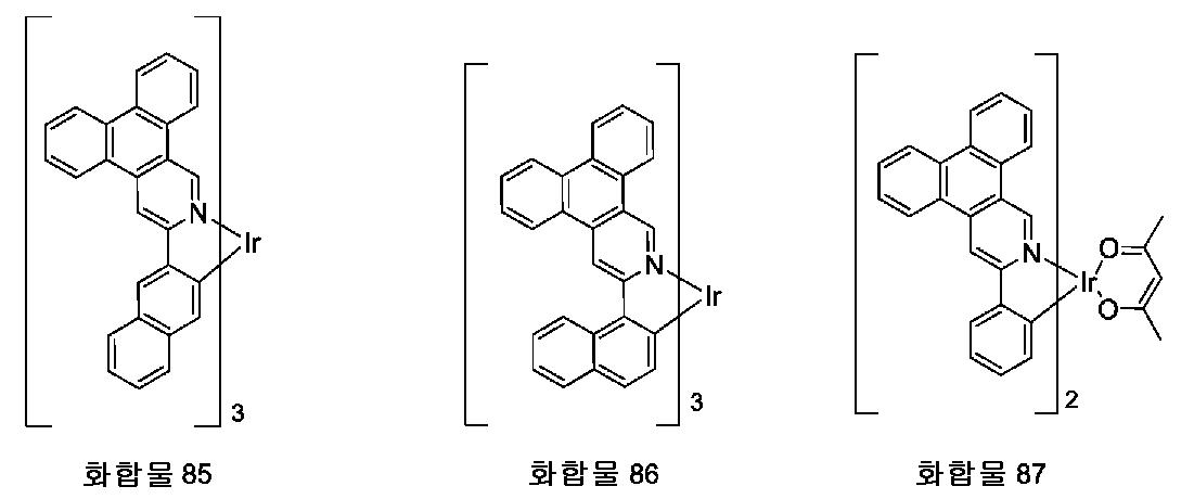 Figure 112011098457278-pct00099