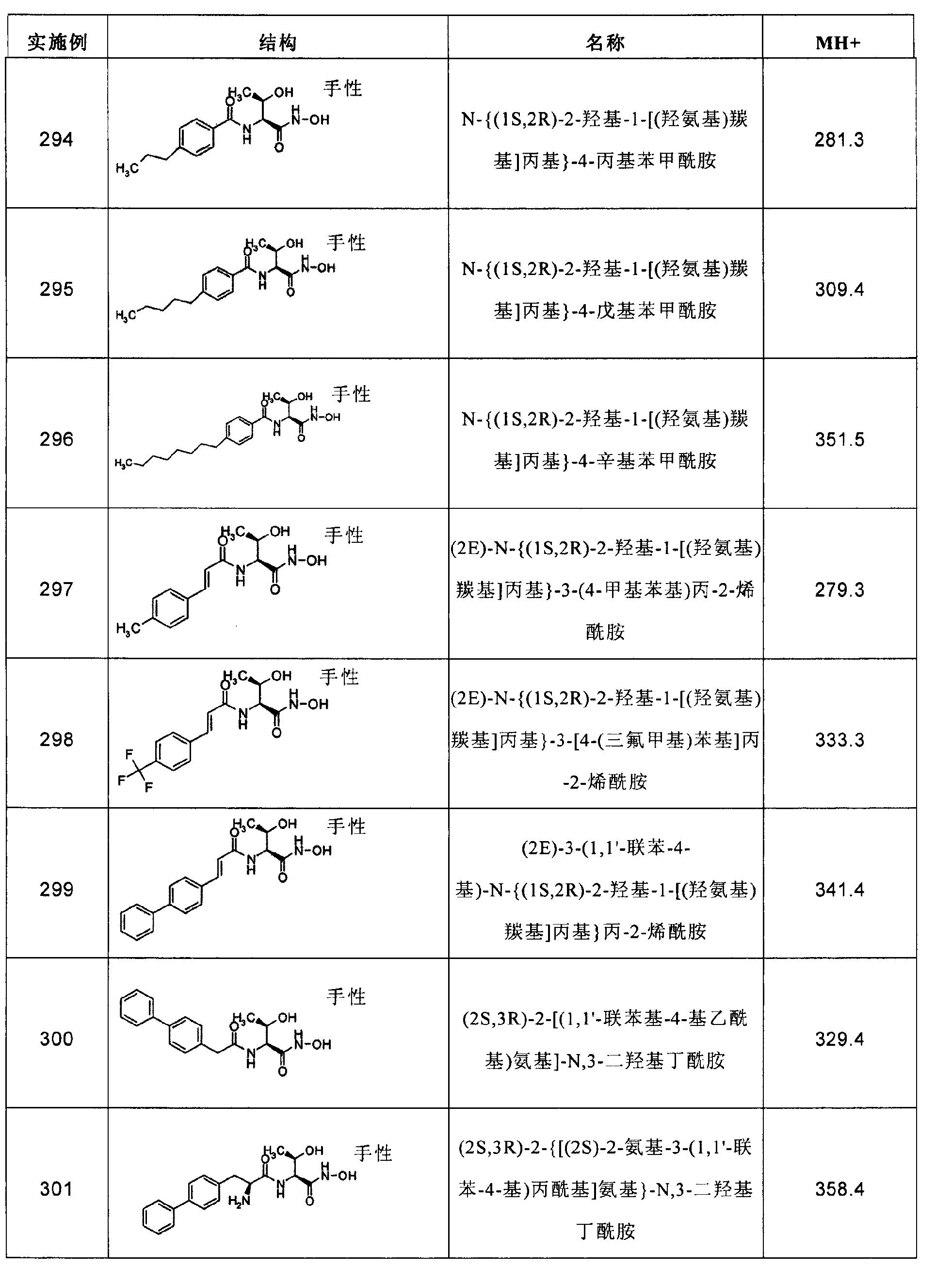 Figure CN102267924AD01561
