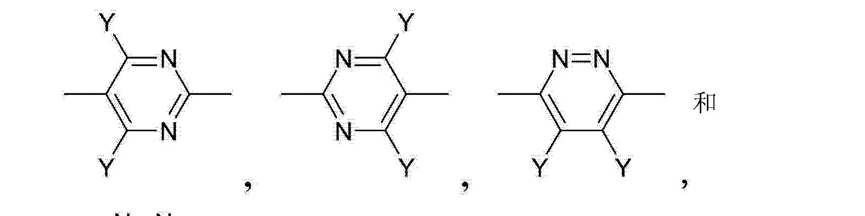 Figure CN103180409AC00101