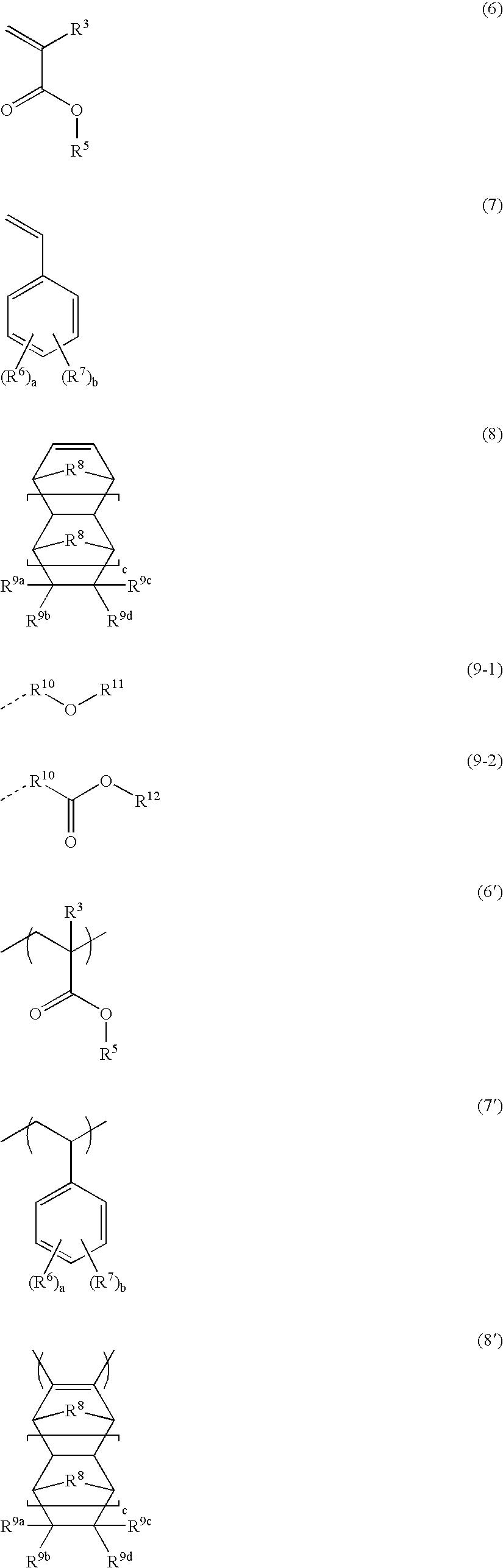 Figure US20060094817A1-20060504-C00040