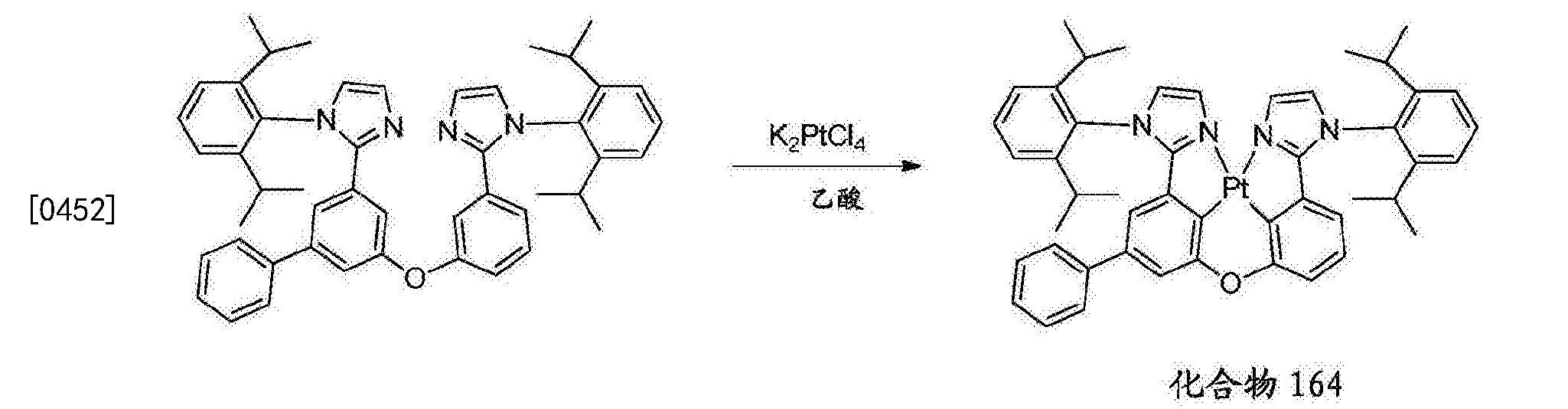 Figure CN106749425AD01442