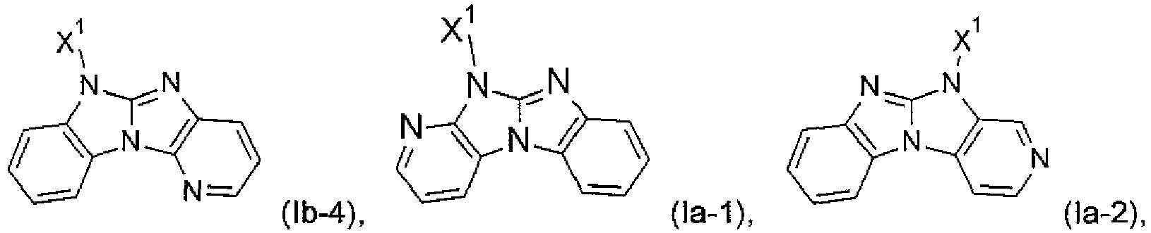 Figure imgb0736