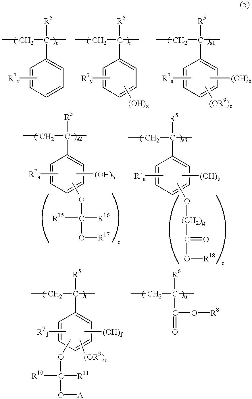 Figure US06593056-20030715-C00050