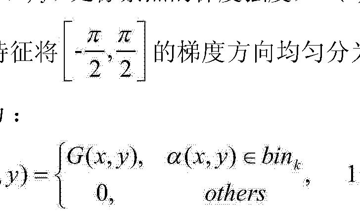 Figure CN103559791AC00034