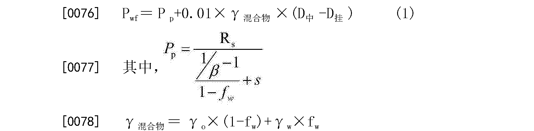 Figure CN105626036AD00071