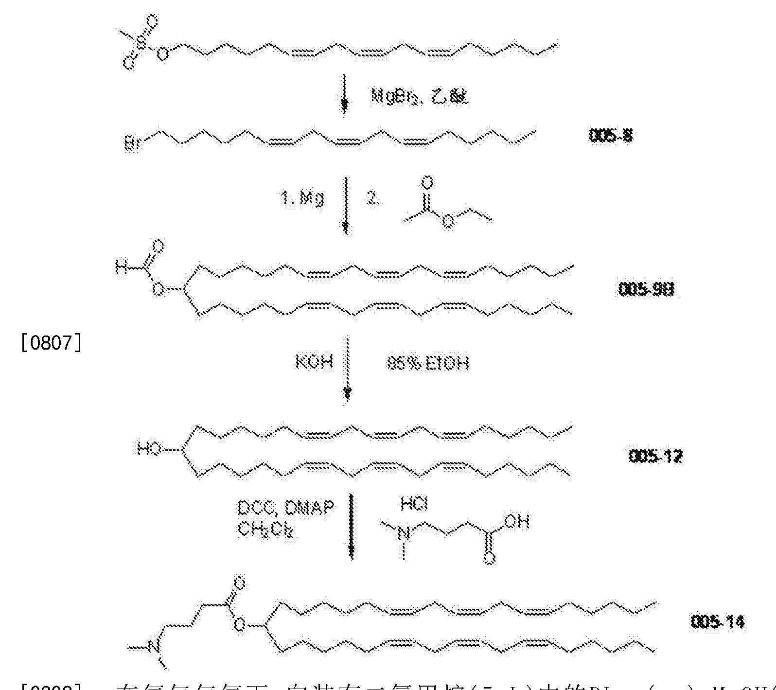 Figure CN105709229AD01081