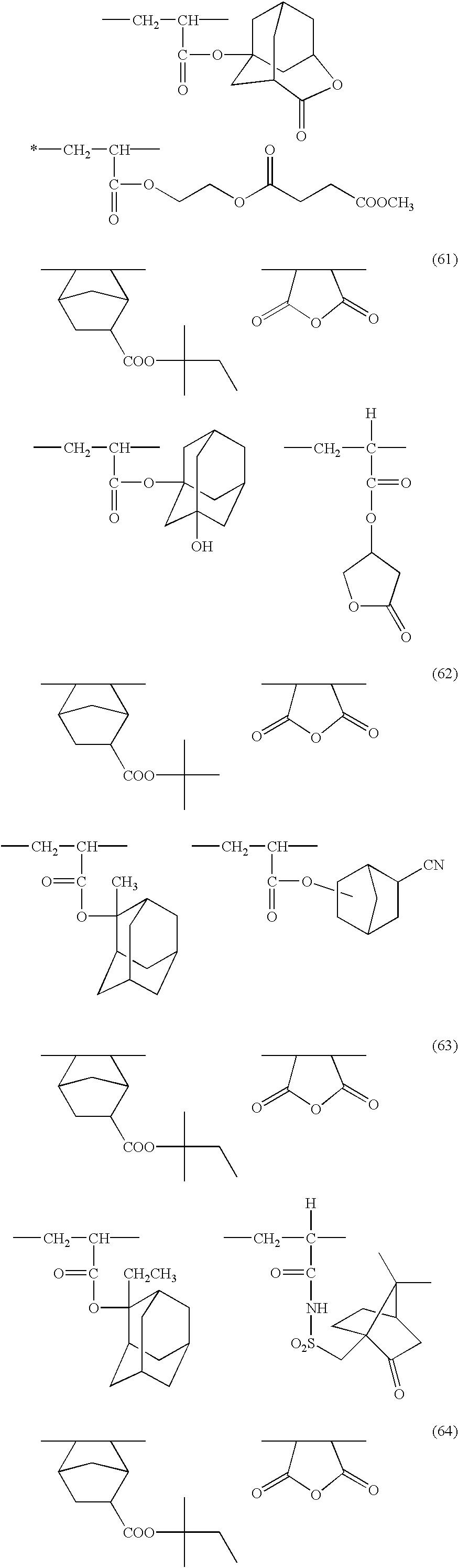 Figure US06492091-20021210-C00110