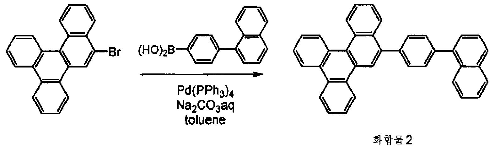 Figure 112010031772612-pct00051
