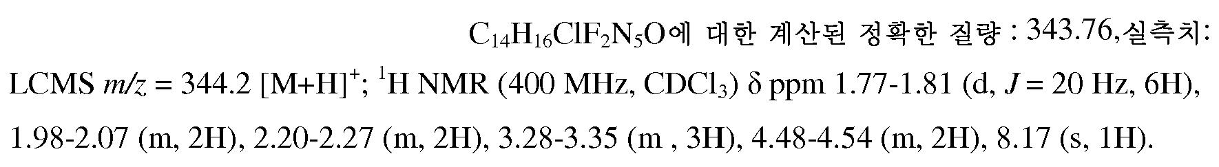 Figure 112013034291917-pct00078