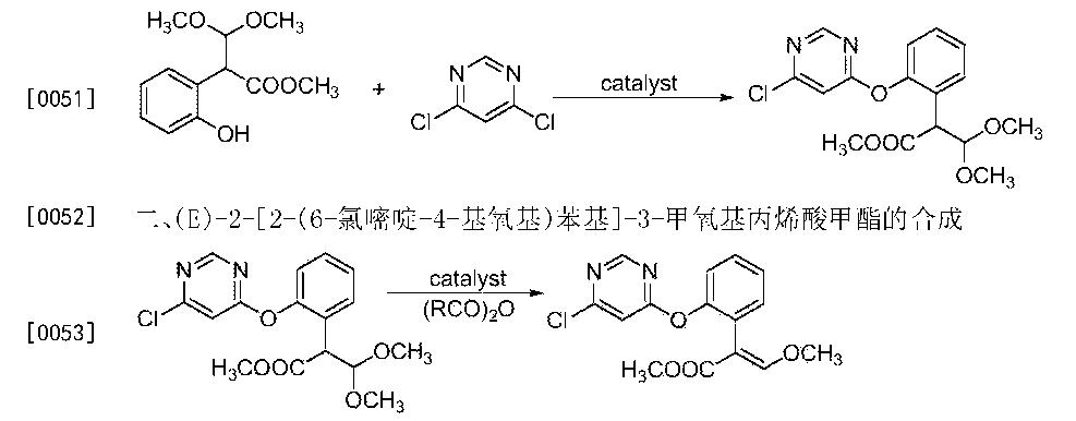 Figure CN104311493BD00101