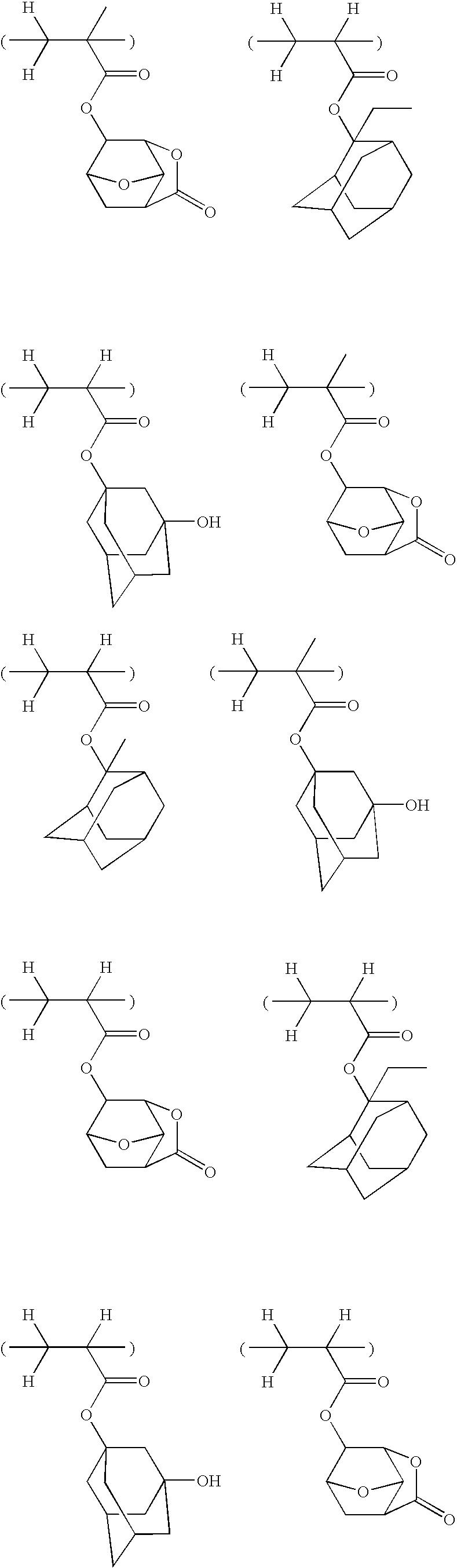 Figure US20050208424A1-20050922-C00012