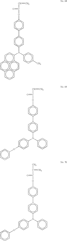 Figure US20050158641A1-20050721-C00036