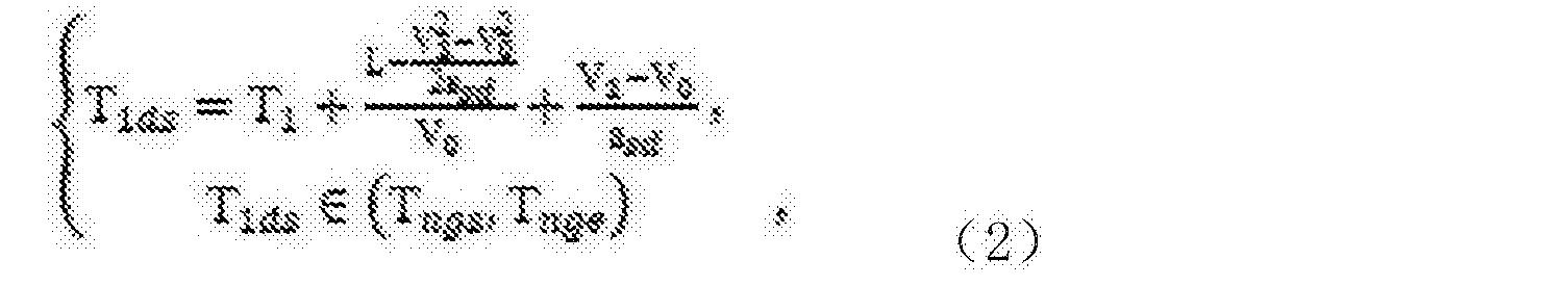 Figure CN106251656AC00022